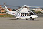 Aeronautica Militare AgustaWestland AW-139.jpg
