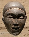 Africa Yombe Diviners Mask Kimbell.jpg