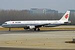 Air China, B-6596, Airbus A321-213 (46721697965).jpg