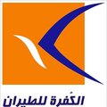 Air Kufra Logo.png