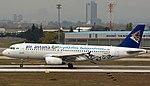 Airbus A320-232, Air Astana AN2021267 (cropped).jpg