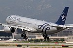 Airbus A330-343X Aeroflot VQ-BCQ Sky Team (8706263763).jpg