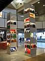 Airport Library - Schiphol -april 2011- (5632043197).jpg