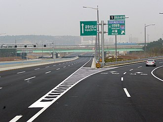 Second Gyeongin Expressway - Image: Airport Town Square Junction Incheon Korea 20091031