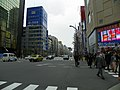 Akihabara, Tokyo, Japón - panoramio (8).jpg