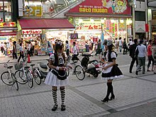 Anime Cafes Near Me
