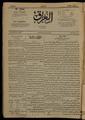 Al-Iraq, Number 213, February 10, 1921 WDL10309.pdf