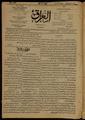 Al-Iraq, Number 375, August 18, 1921 WDL10471.pdf
