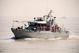 Al-Uboor - Image: Al Uboor patrol boat