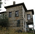 Alanya old house.jpg