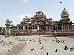 Albert Hall museum, Jaipur.jpg