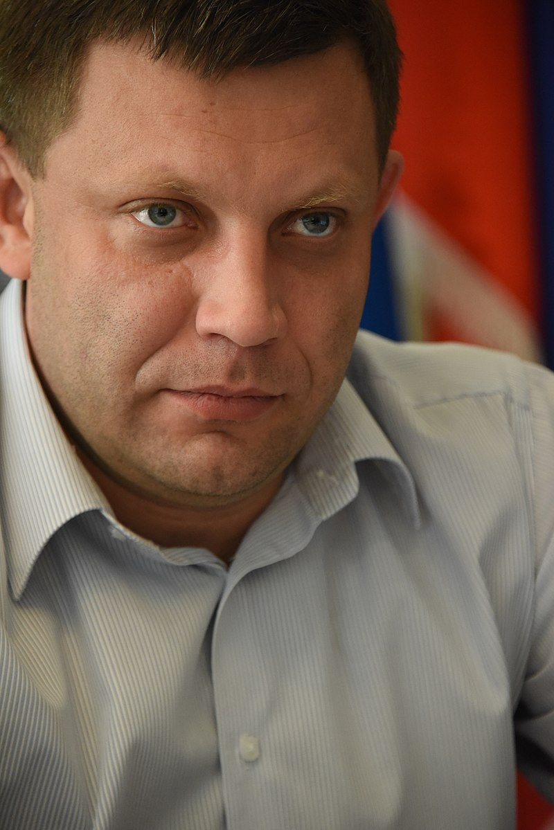 Aleksandr Zakharchenko,10 June 2015.jpg