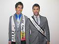 Alex Klocker Mr. Gay Chile 2011 & Pablo Salvador International Mr. Gay 2011 and former Mr. Gay Chile.jpg