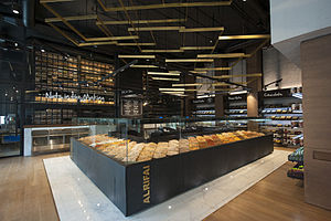 Alrifai - Alrifai flagship store in Mkalles under the new redesign