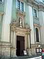 Alter Dom Entrance H6785 C.jpg