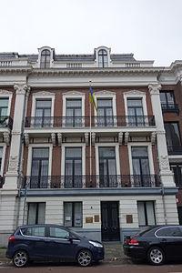 Ambassade van Oekraïne, Den Haag