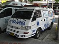 Ambulance, Cartagena, Colombia. (23933131943).jpg