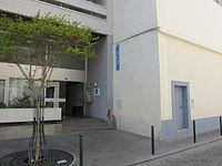 American University of Paris 2014.jpg