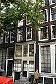 Amsterdam - Prinsengracht 337.JPG