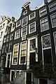 Amsterdam - Prinsengracht 505.JPG