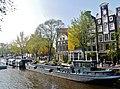 Amsterdam Prinsengracht 46.jpg