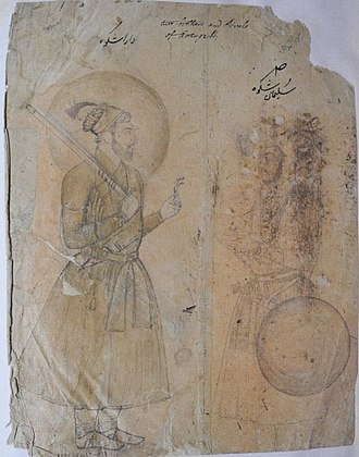 Sulaiman Shikoh - An incomplete draft showing Dara Shikoh (left) with his son Sulaiman Shikoh (right)