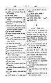 Anarabicenglish00camegoog-page-035.jpg