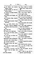 Anarabicenglish00camegoog-page-141.jpg