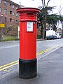 Anonymous Victorian cylindrical post box (narrow) E5 - Flickr - sludgegulper.jpg