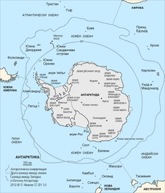 Antarctic-Overview-Map.tif