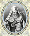 Anton, Catholicos of Georgia.jpg