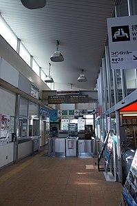 Aoimori Railway Misawa Station Misawa Aomori pref Japan08n.jpg