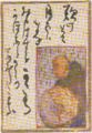 AokiShigeru-1904-E-Karuta-5.png