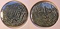 Arabic coin2.JPG