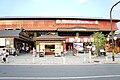 Arashiyama Station.JPG