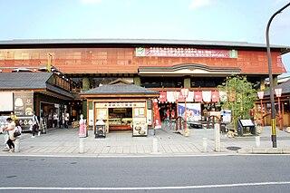 Arashiyama Station (Keifuku) Tram station in Kyoto, Japan