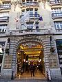 Arcades aux 76-78 avenue des Champs-Elysées à Paris.JPG