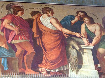 Aristotle and his disciples – Alexander, Demetrius, Theophrastus, and Strato; part of a fresco in the portico of the National University of Athens. - Peripatetic school