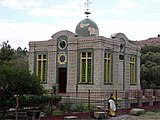 Ark of the Covenant church in Axum Ethiopia.jpg