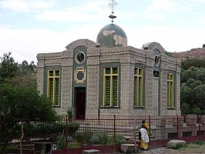 Axum - The Chapel of the Tablet