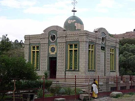 The Chapel of the Tablet at the Church of Our Lady Mary of Zion is said to house the original Ark of the Covenant. Ark of the Covenant church in Axum Ethiopia.jpg