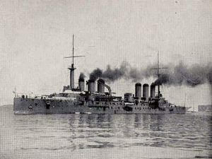 Armoured cruiser Edgar-Quinet.png