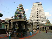 Arunchaleshvara Temple - Tiruvannamalai - India.JPG