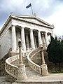 Athens - panoramio - Tanya Dedyukhina (2).jpg