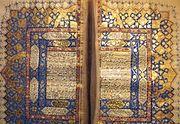 Aurangzeb Handwritten Quran