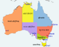 Australia location map recolored MR.png