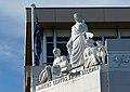 Australian Mutual Provident Society Building, Napier P1220258.jpg
