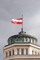 Austrian flag 1 (13963252188).jpg