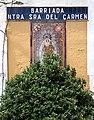 Azulejo de la Virgen del Carmen.jpg