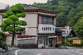B&B Building in Funatsu Village 20130813.jpg
